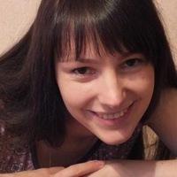 Наталья Дедковская-Шука, 1 октября , Минск, id45679063