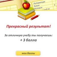 Школа в аватарии