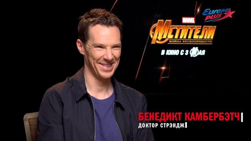 Интервью с создателями новых «Мстителей»