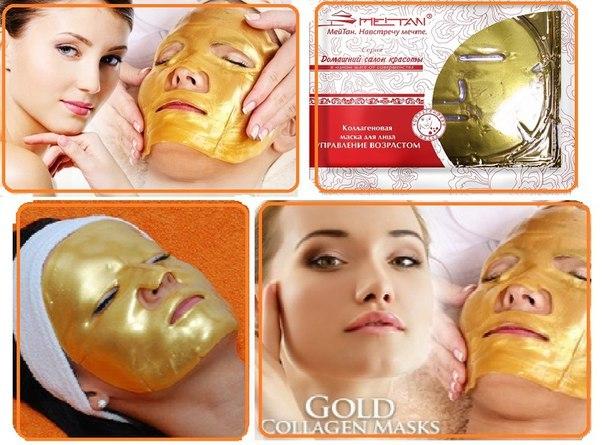 корейские маски для лица тканевые отзывы