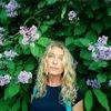 Психолог Колотилина Виктория