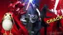 Звездные Войны - Нарезка Crack. Часть 5