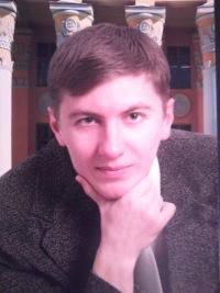 Алексей Тарасов, 10 сентября 1986, Калининград, id39956512