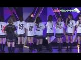 AKB48 SHOW! ep184 (Nogizaka46 SHOW!) от 6-го мая 2018 года