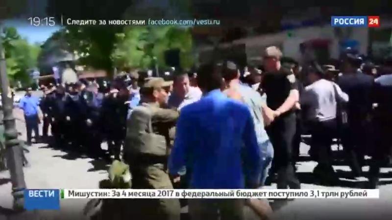 Новости на Россия 24 В Херсоне напали на марш ЛГБТ сообщества