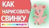 Дед Мороз из Дедморозовки - Усачев Андрей слушать аудиосказку