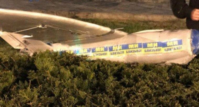 В Севастополе нашли беспилотник с угрожающим посланием из Украины