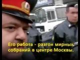 Грезил о 37-м годе во время допроса Pussy Riot в Лужниках полковник Здоренко, называющий с