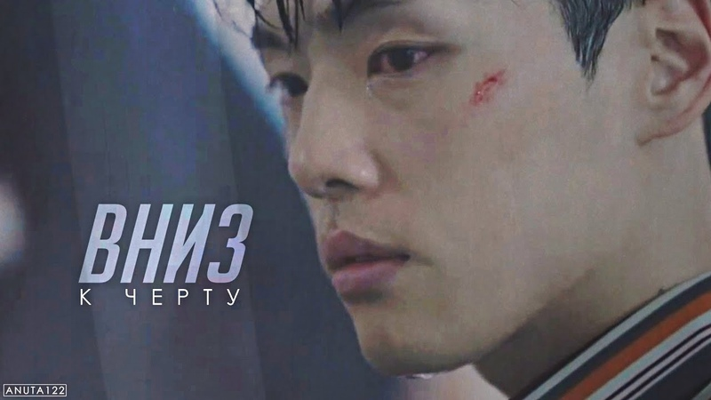 ► cheon soo ho ✖ к черту вниз [ time/время ] MV