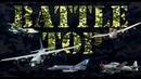Battle Top Лучшие ШТУРМОВИКИ мира ★ СУ-25 Super Etendard EMB 314 AC-130 Thunderbolt II