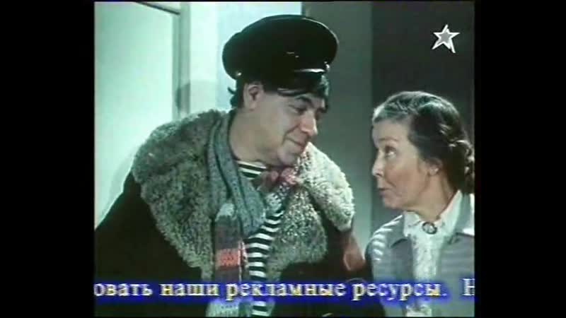 Аркадий Райкин. Волшебная сила искусства.