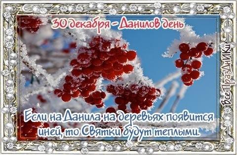 https://pp.vk.me/c7003/v7003794/2a017/cKw1sWc-H3U.jpg