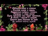 НЕБО НА ДВОИХ Подарок 8 марта