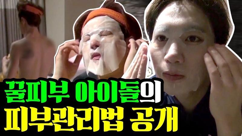 [SHOW: 180713] UNB - За кадром OND Ep.5 Ночной уход за кожей корейских айдолов (FEELDOG)