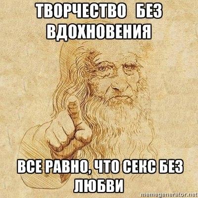 эскизы тату мастеров:
