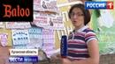 Буйный цвет пропаганды О жизни в Украине телеканал Россия1