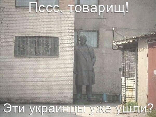 На Полтавщине обезглавили очередного Ленина - Цензор.НЕТ 4249