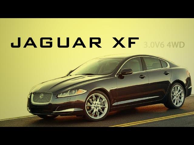 JAGUAR XF 3.0 V6 4WD (Тест-драйв, обзор, атмосфера автомобиля) » Freewka.com - Смотреть онлайн в хорощем качестве