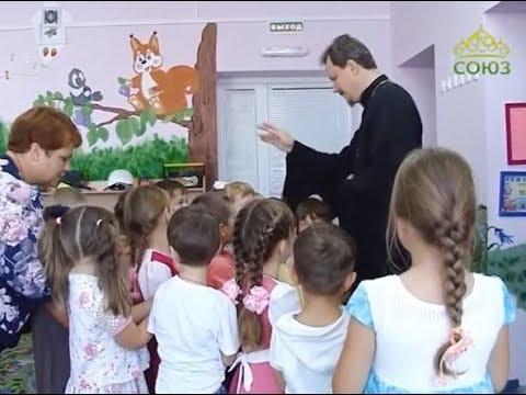 Миссия добра. Духовно-нравственное воспитание детей в Георгиевке Самарской обл.
