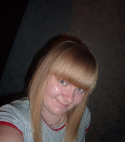 Екатерина Косых, 16 августа 1992, Липецк, id47772698