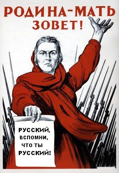 Социал либерализм Википедия История Польши календарь Социал   Современная социал демократия реферат