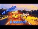 Авария, не вошёл в поворот на трассе Сыктывкар Ухта 40 й километр.