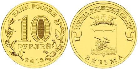 Рисунок из монет технология поиска кладов