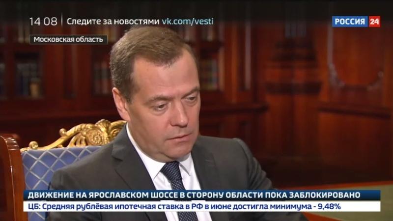 Новости на Россия 24 • Врио губернатора Ямала рассказал о ходе переселения граждан из ветхого жилья