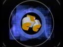 Анонсы 3 (СТС, 19.04.1998) Телефон спасения, Полицейский во времени