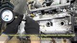 Авторазбор. Контрактный двигатель M13A. Запуск SUZUKI R SOLIO MA34S (СУЗУКИ ВАГОН Р СОЛИО)
