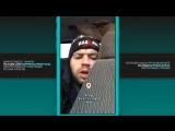 Рем Дигга & MiyaGi - Новый совместный трек (Live) (Паблик