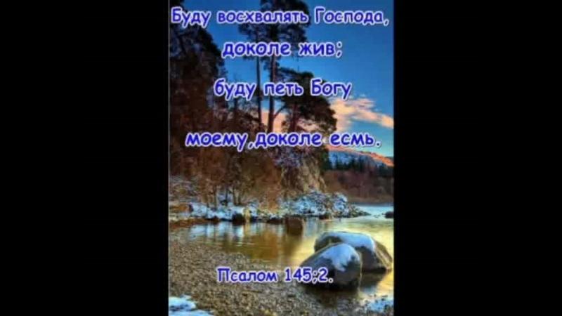 Павел Плахотин. В Твоей любви.