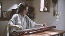 【古琴】《好汉歌》Water Margin Theme Song by Guqin