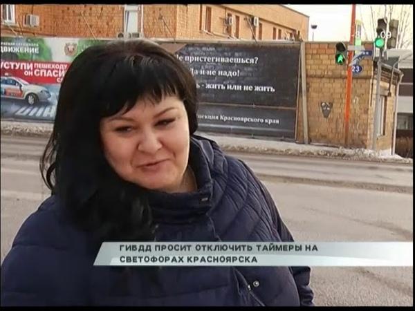 Зловонные каникулы, как подорожают автобусы, что изменилось с января «Новости. 7 канал» 09.01.2019
