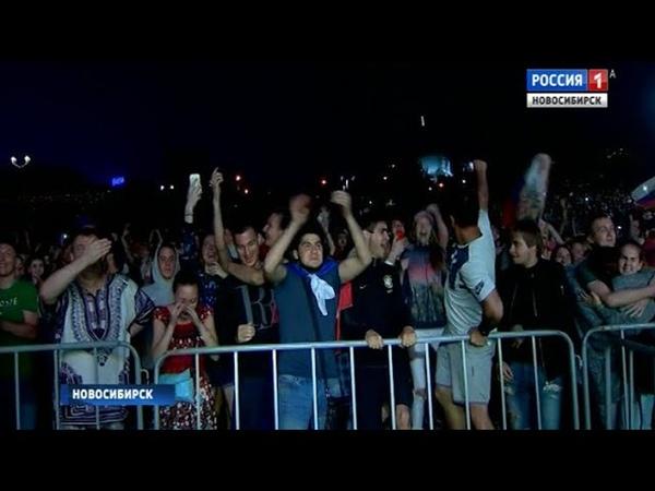 «Вести» узнали, как в Новосибирске встречали футбольную победу России над сборной Испании