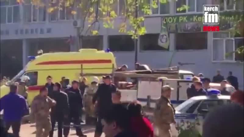Видео с места событий. Взрыв произошел в столовой колледжа, именно поэтому там так много жертв. Перевозить пострадавших помогаю