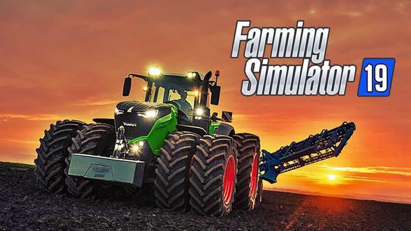 Farming Simulator 19 будни тракториста №1