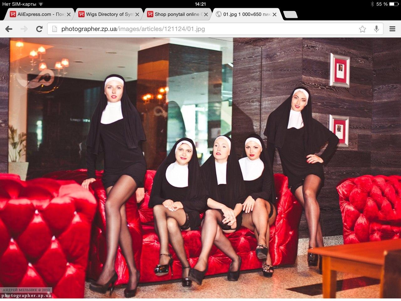 Смотреть монашка на улице 23 фотография