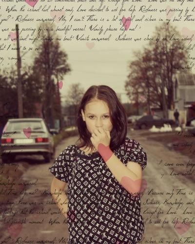Ксения Константинова, 4 октября 1998, Урмары, id169816835