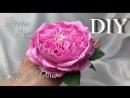 МК Пионовидная Роза из фоамирана