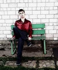 Максим Черемисов