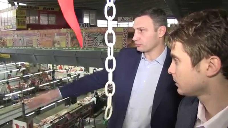 Кличко звільнив директора Житнього ринку