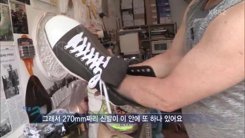 180527 다큐멘터리 3일 빅뱅 신발 제작언급