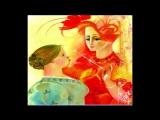 Сказка о волшебной палочке. Сказки для любимых. Елена Ильина.