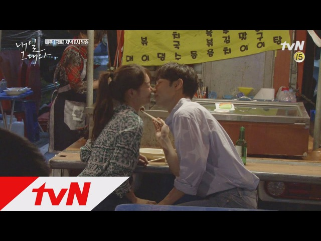 Tomorrow, With You [메이킹] 신민아X이제훈 포장마차 애정씬 비하인드 최초 공개! 170217 EP.5