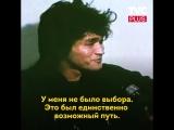 ✩ Подлинный Цой Виктор Робертович группа Кино