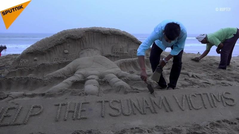 Sandskulptur als Andenken an Tsunami-Opfer in Indonesien