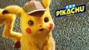 «Покемон. Детектив Пикачу» Японский трейлер