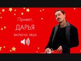 Дарья-HD 1080p