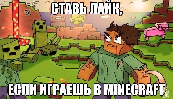 ники со скином minecraft: